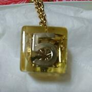 Rue Cambon Limited Clear Yellow Cube Bag Charm Key Ring Vintage W/box