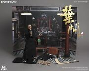Ready Enterbay 1/6 Ip Man 4 The Finale 1/6 Donnie Yen Action Figure