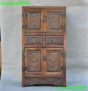 Chinese Huanghuali Wood Inlay Bronze Carved Wealth Bat Bookcases Drawer Cabinet