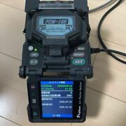 As-is Fujikura Fsm-18r Fusion Splicer Used Product Main Unit Only No Battery