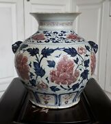 Chinese Antique B/w Red Flowers Large Pottery Jar