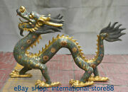 33.2 Old Chinese Cloisonne Bronze Feng Shui Dragon Loong Luck Sculpture