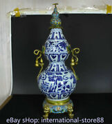 30.8 Marked Old China Blue White Porcelain Inlay Cloisonne People Gourd Bottle