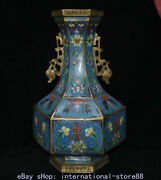 15.2 Marked Old Chinese Cloisonne Copper Palace Fish Flower 2 Ear Bottle Vase