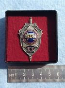 Badge Russian Foreign Intelligence Special Service Spy Agent Svr Commission Fgb