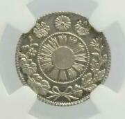 Meiji 5 Sen Silver Coin 1871 1.25g Ngc Ms 63 Free Shipping From Japan 9960n