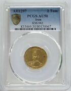 2toman Gold Coin 1880 5.7488g Pcgs Au 50 Free Shipping From Jpn W/tracking 9961n