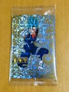Super Dragon Ball Heroes Parallel Vegito Card Free Shipping From Japan 9994n