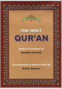 Holy Quran- Transliteration In Roman Script With Arabic By Allah - Hardcover