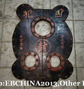 27 Old China Ancient Dynasty Prisoner Torture Devices Wooden Shackles Handcuffs