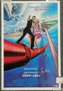 Roger Moore Signed 24x36 A View To A Kill Replica Movie Poster A Bas Coa