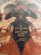 Cyprus - A Collection Of Best-loved Greek Songs - Bouzouki - Vanguard St Lp 1975