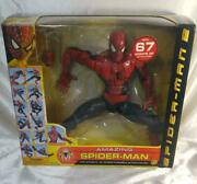 Amazing Spider Man Action Figure 18 Inch Marvel Characters Happinet