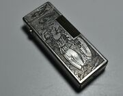 Vintage Collectible Win Gas Lighter Engraved Desigh Working