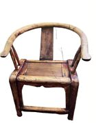 19th Century Chinese Hand-carved Wooden Chair With A Horseshoe Back And Stretcher