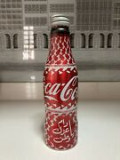 Very Rare Coca Cola Bottle Emirates Arab 2016 Pride Of The Country