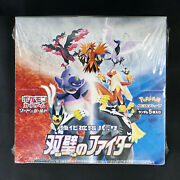 Pokemon Twin Fighter / Matchless Fighters Japanese S5a Usa Seller Fast Ship