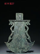 China Ancient Shang Dynasty Soldier Weapon Bronze Tomahawk Dragon Statue Axe 双龙钺