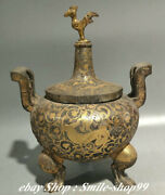 China Bronze Ware Gilt Phoenix Phenix Animal 3 Legs Ding Incense Burner Censer