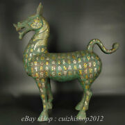 26 Antique China Bronze Ware Silver Gilt Dynasty Palace Run Horse Luck Statue