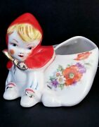 Vintage Hull Little Red Riding Hood Ceramic Open Top Sugar Bowlcrawling Shape