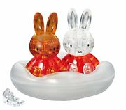 44 Piece Crystal 3d Puzzle Miffy Friend