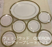 Wedgwood Oberon Plate Party Platter Small Plates