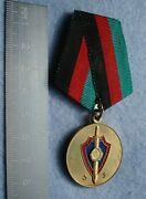 Medal Badge Award Democratic Republic Of Afghanistan State Security 1980's Dra