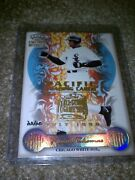 Rare 1999 Frank Thomas Crown Royale Pivotal Players Hand Numbered 1999 As Game