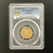 Meiji 10 Yen Gold Coin 1909 8.33g Pcgs Ms 63 Free Shipping From Japan 8036n