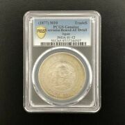 Meiji Trade Dollar Coin 1877 27.22g Pcgs Genuine Au Detail Free Shipping 8040n