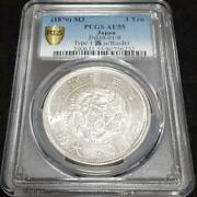 Meiji 1 Yen Silver Coin 1870 Pcgs Au 55 Free Shipping From Jp W/tracking 8541n