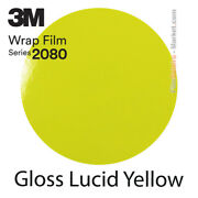Gloss Lucid Yellow 3m 2080 G55 New Series Car Wrapping Total Covering Film