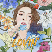 Ailee - Lovinand039 Cd+coloring Book+sticker+photocard+mini Poster Free Tracking