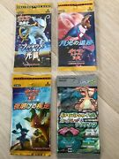 4x New Pokemon Sealed Booster Pack Japan 1st Edition Rare Vintage Unweighed