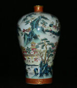 14 Marked Chinese Famille Rose Porcelain Mountain Water Pine Tree House Vases