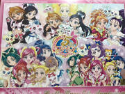 Yes Pretty Cure 5 Gogo 5 Anniversary 5th Anniversary Puzzles Value Under