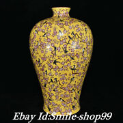 14and039and039 Old Qianlong Year Pastel Porcelain Plum Blossom Bird Flower Vase Bottle