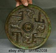 7.4 Collect Rare Antique Chinese Bronze Dynasty Beast 山 Pattern Round Mirror