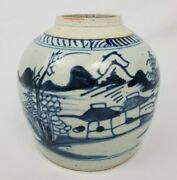 Antique Ming Dynasty Ginger Jar Stoneware Chinese Blue And White 6