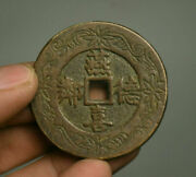 1.8andlsquoandrsquo Old China Chinese Ancient Bronze Copper Yan Dynasty Currency Cash Coin
