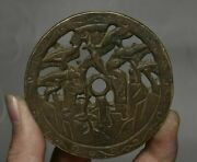 2.8 Collect Ancient Chinese Bronze Fengshui Flower Bird Currency Money Hua Coin