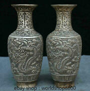 9.6 Marked Old China Silver Dynasty Palace Dragon Flower Bottle Vase Pair