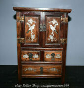 13.2 Chinese Huanghuali Wood Inlay Shell Flower Bird Drawer Cupboard Cabinet