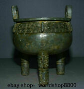 10.8 Rare Antique Chinese Bronze Ware Dynasty Place Beast Face Incense Burners
