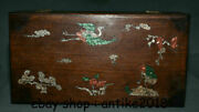 16 Old China Huanghuali Wood Inlay Shell Carving Flowers Crane Bird Storage Box