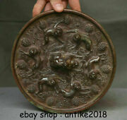 7.4 Collect Antique Chinese Bronze Dynasty Palace Beast Pattern Round Mirror