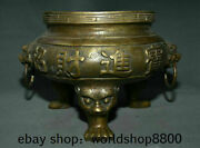 13.2 Marked Antique Old China Bronze Dynasty 招财进宝 Lion Head Legs Incense Burner