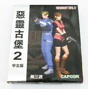 Resident Evil 2 Pc Computer Taiwan Traditional Chinese Release Big Box Complete