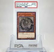 Black Magician Girl Holo Different Picture Psa10